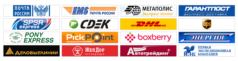 edost-delivery-logos.png